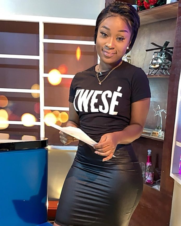 I believe in God, the Bible is just a mere storybook- Efia Odo