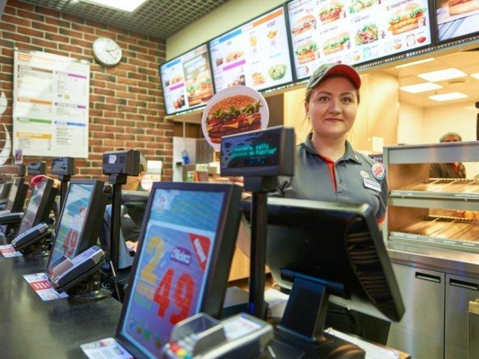 Part-time Crew Member In McDonald Canada Job Vacancies Available, Salary Is $35,000