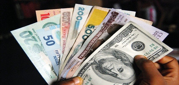 Nigerian Naira Currency Climbs To N360.55/$ As CBN Injects $210 Million