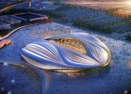 World Cup Update - Qatar's 2022 World Cup 'Vagina Stadium' Finally Unveiled