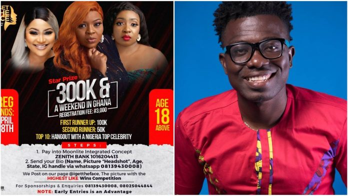 Female contestant exposes Ankara Mega CEO of I get the Face online Pageant over Sexual SCAM (Screenshots)
